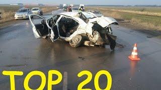 TOP 20 Crashes  13 01 2017  Car Crash Compilation. ДТП с видеорегистраторов