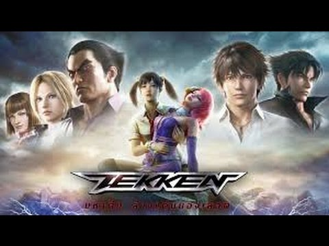 Tekken Blood Vengeance (2011) 720p Bluray Free
