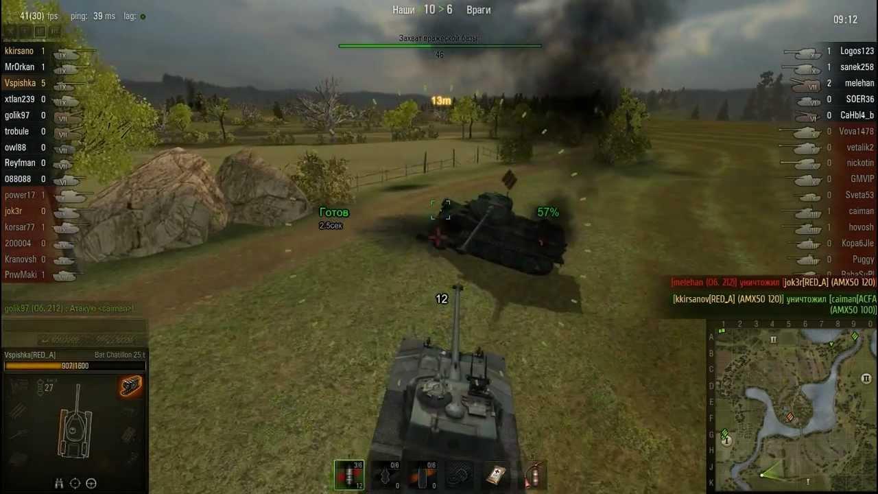 "Vspishka [RED_A] ""Дороги к победе"" - Стрельба на ходу (Pilot)"