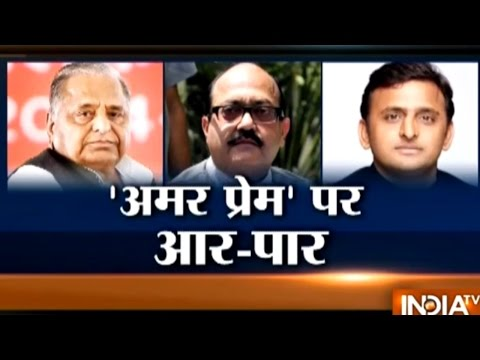 Mulayam's Amar Prem: Is Amar Singh conspiring with BJP to destroy SP?