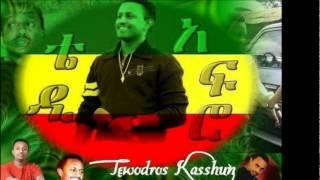 "Tewodros Kassahun (Teddy Afro) - Sile Fikir ""ስለ ፍቅር"" (Amharic)"