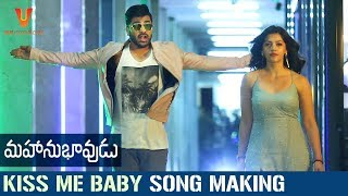 Mahanubhavudu Movie Kiss Me Baby Song Making