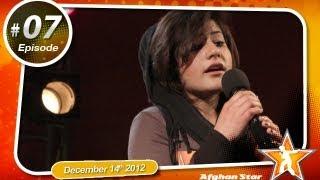Afghan Star Season 8 Episode.7 Top 24 / ستاره