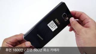 SAMSUNG GALAXY NOTE 5 Unboxing