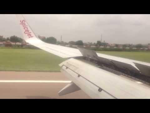 Jaipur Airport landing