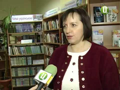 Електронний читацький квиток запрацював у центральній міській бібліотеці Хмельницького