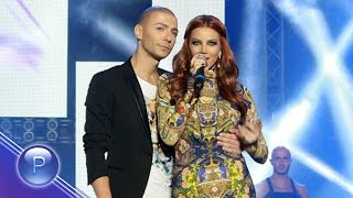 Емилия и Лазар - Dame tu Amor