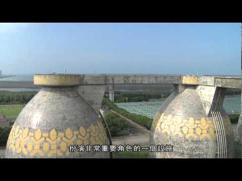 八里污水處理廠蛋型消化槽 Bali Sewage Treatment Plant - Egg Digestion Tanks
