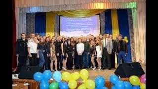 Виступи колективу художньої самодіяльності факультету № 4 ХНУВС