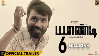 Power Paandi Movie Trailer
