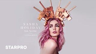 Sasha Holiday (feat. No One) - Тратишь время Скачать клип, смотреть клип, скачать песню