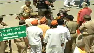 Shri Narendra Modi files nomination from Varanasi