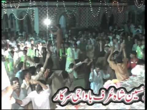 great sufi qawalies pt17