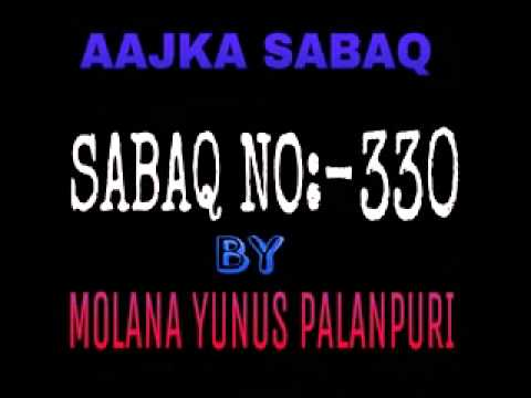 Moulana Yunus palanpuri