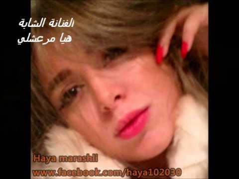 الفنانين السوريين شباب و صبايا سوريا - 2013 Syrian Artists