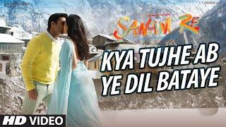 Kya Tujhe Ab VIDEO SONG, SANAM RE movie, Pulkit Samrat, Yami Gautam