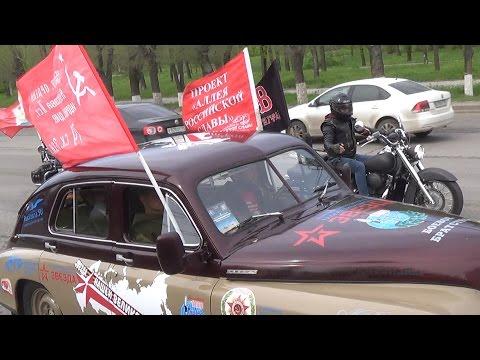 Знамя Победы из Тамбова подняли на Мамаев курган