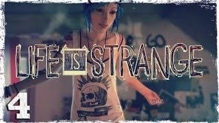 Life is Strange. #4: Хлоя.