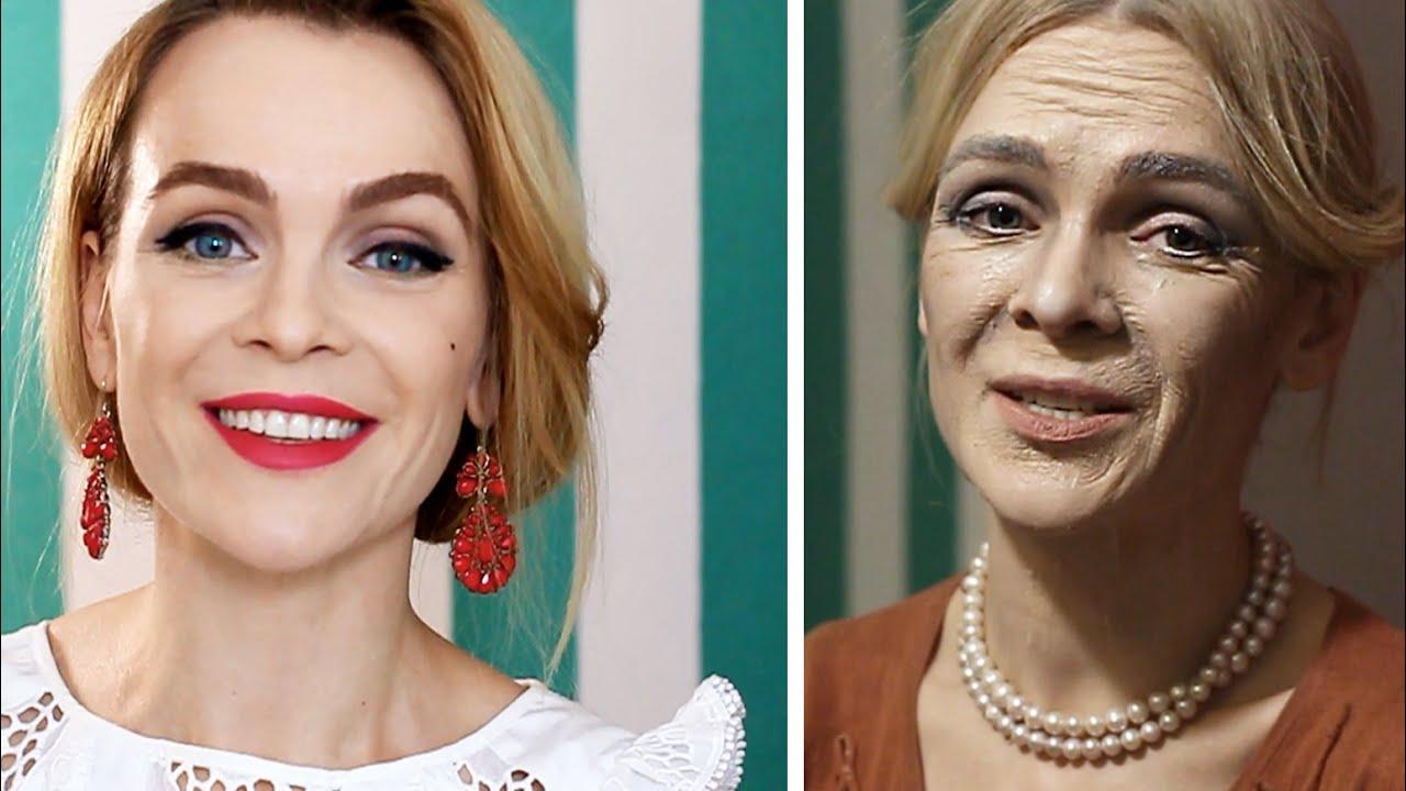 Как сделать себя старше макияж 69