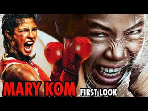Mary Kom FIRST LOOK | Priyanka Chopra -- Poster RELEASED