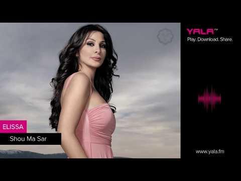 Elissa - Shou Ma Sar ( Audio ) / اليسا - شو ما صار