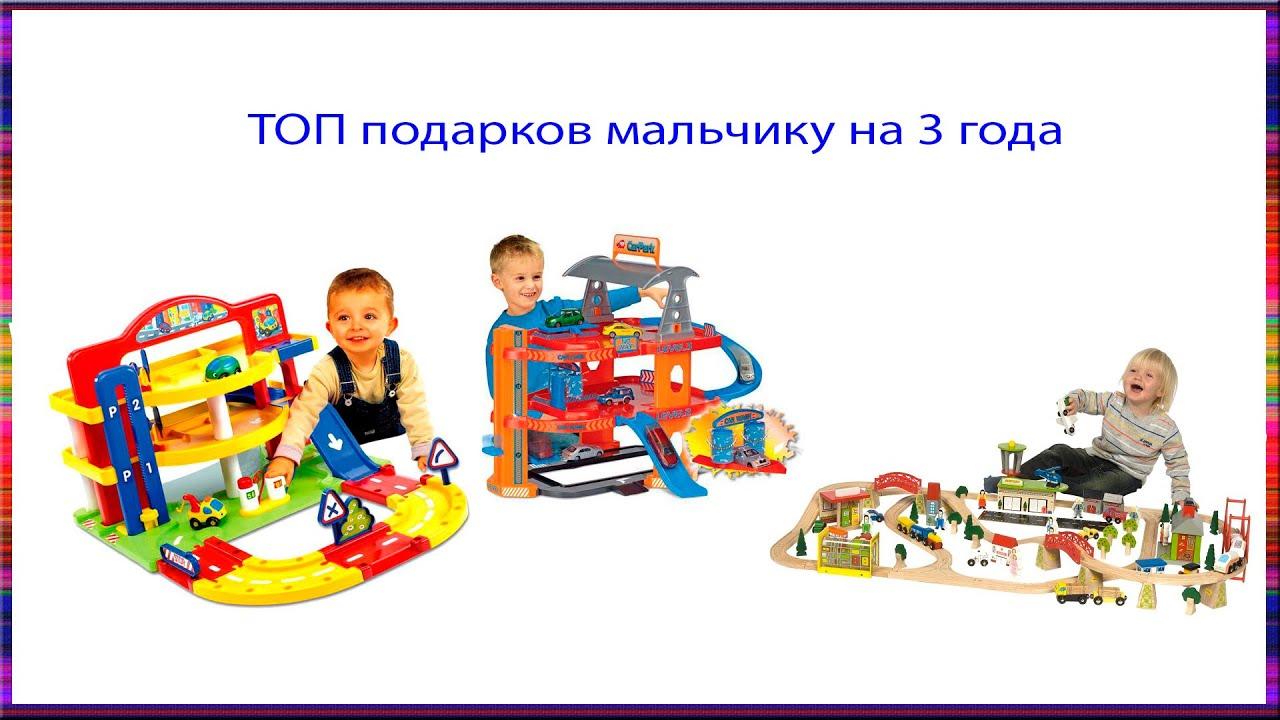 Детские подарки для мальчиков фото