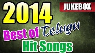 Best of 2014 Telugu Hit Songs
