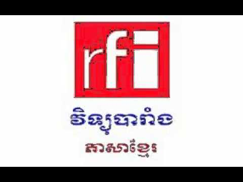 RFI Radio France International in Khmer Evening Hot News on August 04, 2013