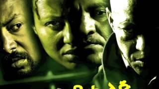 "New Ethiopian Film ""The prison Boy"""