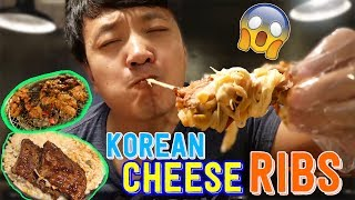 Spicy, Cheesy MASSIVE Korean RIBS(Galbi) Tour of Seoul, South Korea!