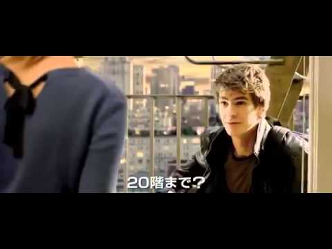 The Amazing Spider Man International trailer / Trailer #3