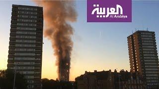 بالفيديو.. المسلمون ساعدوا سكان برج لندن المنكوب قبل وبعد الكارثة |