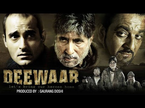 Deewar  Full Movie image