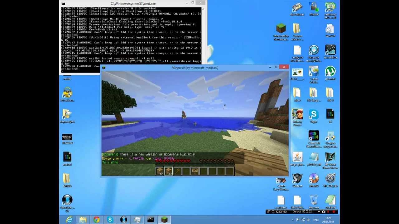 Minecraft Скачать Все Плагины
