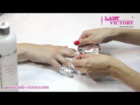 Как смыть лак-гель с ногтей в домашних условиях