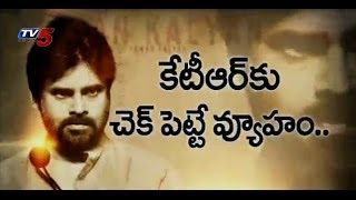 Pawan Kalyan to campaign in Telanagana today