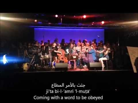 Oldest Islamic Nasheed sung by 6 faith female choir 'Sacred Sounds'