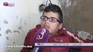 بالفيديو..قــصة جد مؤثرة لشاب مغربي يعاني من إعاقة.. ماتو والديا و تخلاو عليا خوتي..لأصحاب القلوب الرحيمة       حالة خاصة