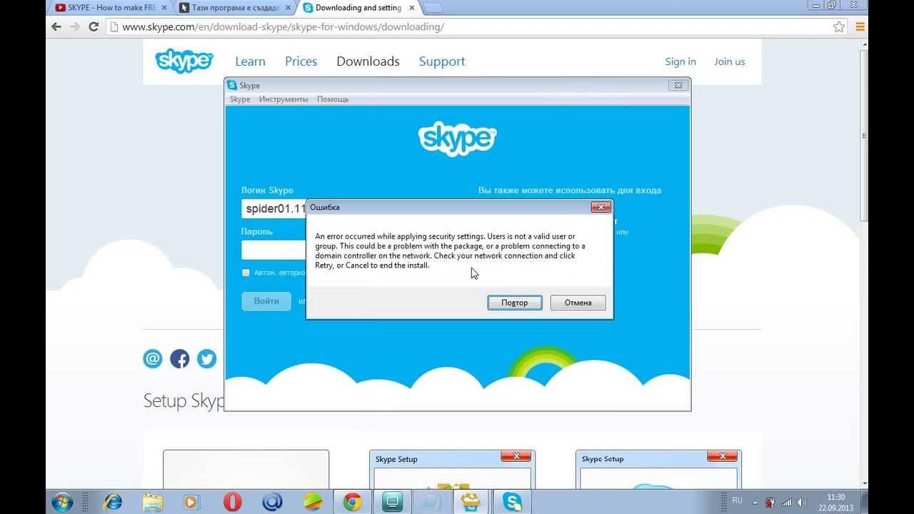 Как скачать скайп для ipad - 3ea