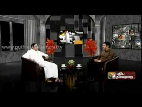 Exclusive Interview With Finance Minister P.Chidambaram In Agni Paritchai - Part 3