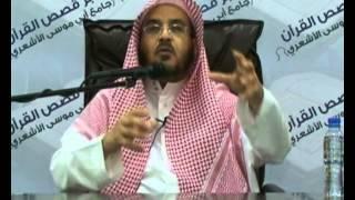 تدبر قصص القرآن الحلقة4