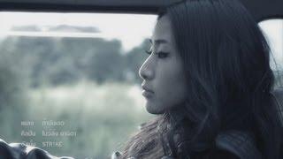 โบว์ลิ่ง มานิดา [Official MV]
