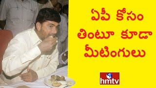 Jordar News: Chandrababu busy with meetings even during lu..