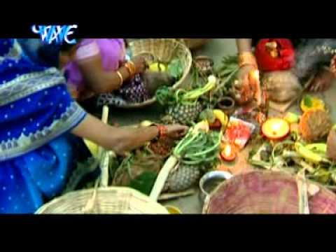 Kalpana Patowary - Aage Bilaya piche Chatti Maiya - Chhat Album Aage Bilaiya Pichhe Chhati Maiya.