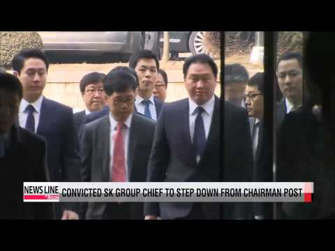 Convicted SK Group chief to step down from chairman post