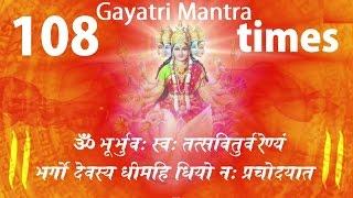 108 times Gayatri Mantra By Jagjit Singh