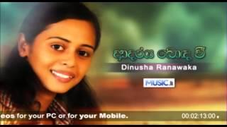 Dinusha Ranawaka - Aadare Bondawe Gihin