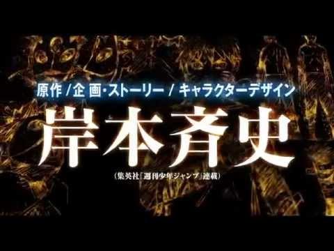 Naruto Shippuden Movie 6 Trailer 2013, new film movie anime manga naruto shippuden nuovo akatsuki kishimoto shonen fight dead
