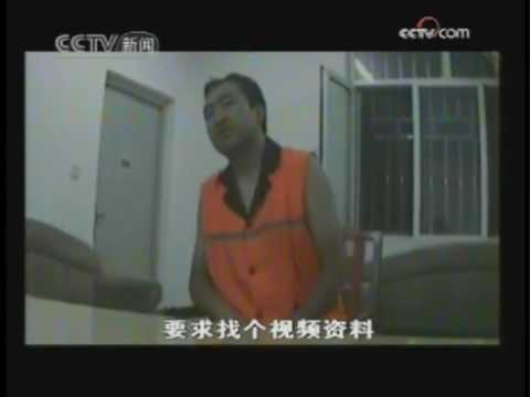 新疆 Xinjiang 乌鲁木齐 Urumqi 7·5事件始末 3 of 3