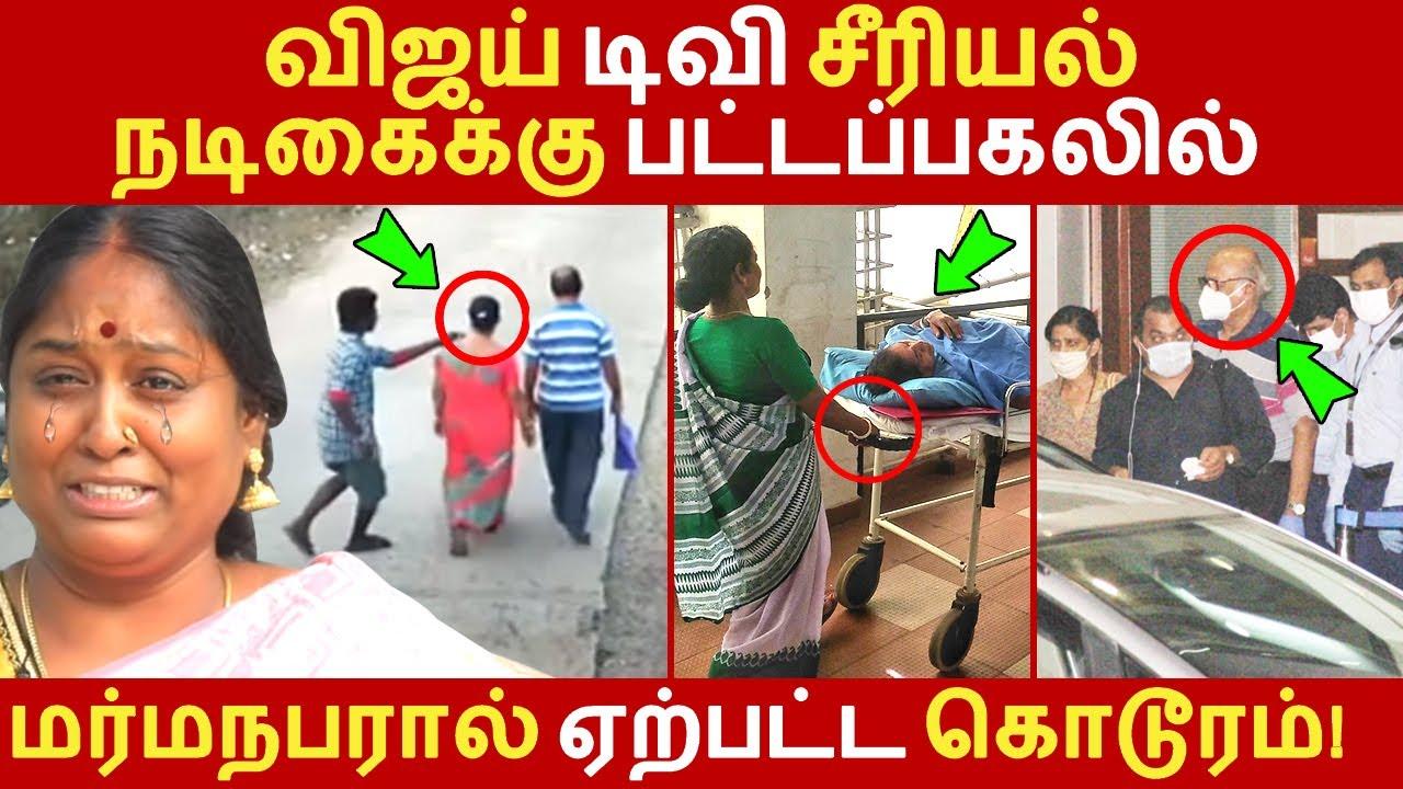 விஜய் டிவி சீரியல் நடிகைக்கு பட்டப்பகலில் மர்மநபரால் ஏற்பட்ட கொடூரம்! cook with comali | Deepa